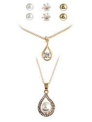 Mujer Pendientes cortos Collares con colgantes Collar / pendientesColgante Perla Artificial Moda Las formas múltiples de desgaste