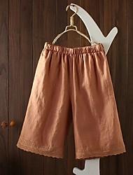 Femme Street Chic Taille Normale strenchy Culotte Pantalon,Large Couleur unie Bandes Couleur Pleine
