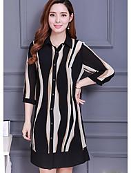 Mujer Simple Noche Verano Camisas Falda Trajes,Cuello Camisero A Rayas Manga Larga