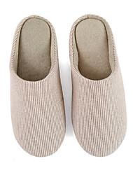 House Slippers Men's Slippers