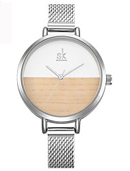 Shengke Brand Women Wristwatches Silver Watches Stainless Steel Band Creative Wood Color Dial Clock Girl Dress Watch 2017 New
