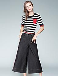Mujer Chic de Calle Noche Casual/Diario Otoño T-Shirt Pantalón Trajes,Escote Redondo A Rayas Manga Corta Microelástico