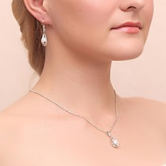 Copy To Gorgeous Alloy Natural Freshwater Pearls Wedding Bridal Necklace and Earrings Jewelry Set