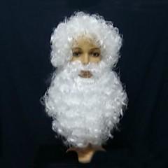Weihnachten weiße Perücke mit Bart