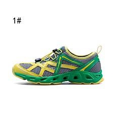 MAKINO Waterproof Antiskid Breathable Hiking Boots 0344-1