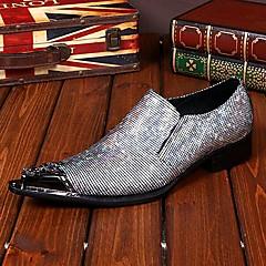 מוקסינים גברים של נעליים חתונה / מסיבה וערב עור כסוף