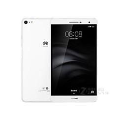 Huawei Huawei M2 Lite 7 polegadas phablet (Android 5.1 1920*1200 Octa Core 3GB RAM 32GB ROM)