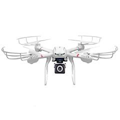 רחפן MJX X101 4CH 6 ציר 2.4G RC Quadcopter חזרה על ידי כפתור אחד / מצב ללא ראשRC Quadcopter / שלט רחוק / מדריך למשתמש / מברג / מגיני להב