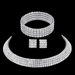 라인석 의상 보석 라인석 합금 1 목걸이 1 쌍의 귀걸이 1 팔찌 제품 결혼식 파티 캐쥬얼 결혼 선물