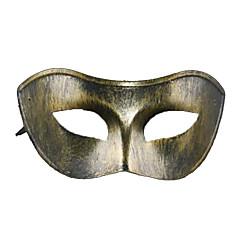 Masky maškarní Hračky Zábava na ven a sport Narozeniny Karneval Plesová maškaráda 1