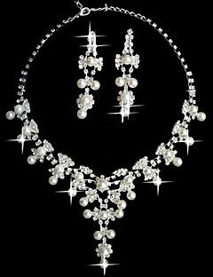 White Pearl tvådelade fantasy damer smycken set (45 cm)