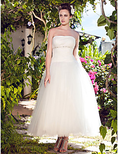 Lanting Ball Gown Plus Sizes Wedding Dress - Ivory Ankle-length Strapless Tulle