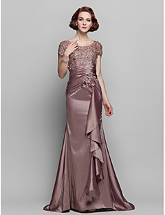 Lanting Trumpet/Mermaid Plus Sizes / Petite Mother of the Bride Dress - Brown Sweep/Brush Train Short Sleeve Taffeta / Lace