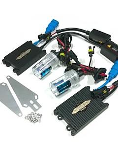 HID Xenon - 헤드 램프 ( 6000K 고출력/방수 )