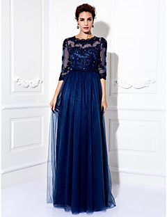 TS Couture® Formal Evening / Prom / Military Ball Dress - Dark Navy Plus Sizes / Petite A-line Jewel Floor-length Tulle