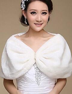 패션 모조 토끼 머리 진주 따뜻한 결혼식 (프리 사이즈) 볼레로 어깨를 으쓱 랩