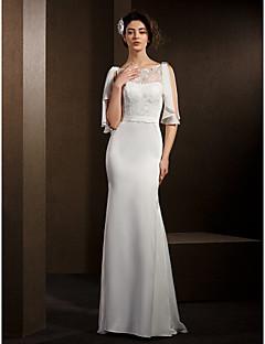 Trumpet/Mermaid Wedding Dress - Ivory Sweep/Brush Train Bateau Charmeuse