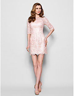 Lanting Sheath/Column Plus Sizes / Petite Mother of the Bride Dress - Pearl Pink Short/Mini Half Sleeve Lace