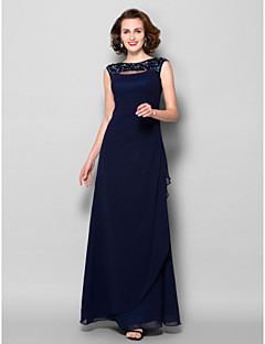 Lanting Sheath/Column Plus Sizes / Petite Mother of the Bride Dress - Dark Navy Floor-length Sleeveless Georgette