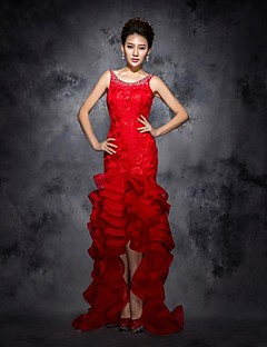 A-line Beading Ruffles Scoop Asymmetrical Organza  Prom Dress