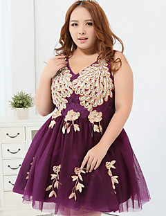 Cocktail Party Dress - Ruby/Purple Ball Gown V-neck Short/Mini Polyester