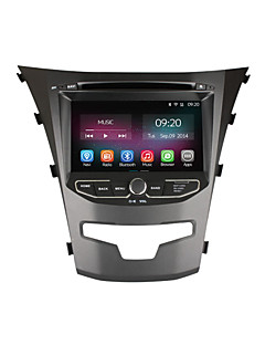 7 Inch 2 Din In-Dash Car DVD Player For Ssangyong Korando2014 2015 with Quad Core Android 4.4.2 GPS Navigation Radio