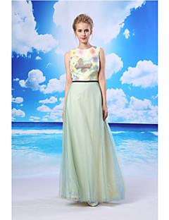 Formal Evening Dress - Daffodil A-line Jewel Floor-length Organza / Satin