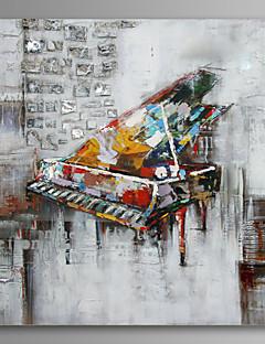 Vida Imóvel / Lazer / Música Impressão em tela Um Painel Pronto para pendurar , Quadrada
