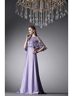 Formal Evening Dress - Lavender A-line Jewel Floor-length Satin