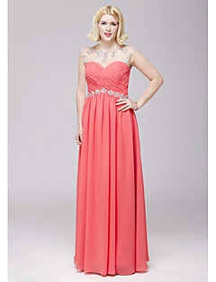 Formal Evening Dress - Watermelon A-line Scoop Floor-length Chiffon