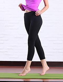 Rainha Yoga ® Ioga Fundos Respirável / Compressão Stretchy Wear Sports Ioga Mulheres