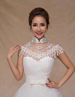 웨딩 반짝이 카라 민소매 결혼식 랩