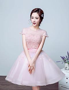칵테일 파티 드레스-블러슁 핑크 볼 드레스 바닥 길이 쥬얼리 튤