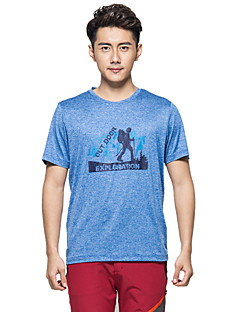 KORAMAN Men's Summer Short Sleeve T-shirt Breathable Unti-UV Quick-dry