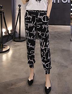 Women's Letters Print Fashion Black Harem Chiffon 9/10 Pants,Street chic / Punk & Gothic