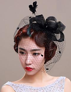 成人用 チュール ネット かぶと-結婚式 パーティー ヘッドドレス バードケージベール 1個