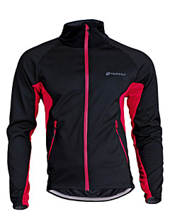 Cheap Cycling Jackets Online | Cycling Jackets for 2017