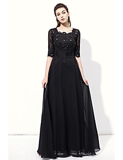 Prom Formal Evening Dress - See Through A-line Scalloped Floor-length Chiffon with Appliques Beading