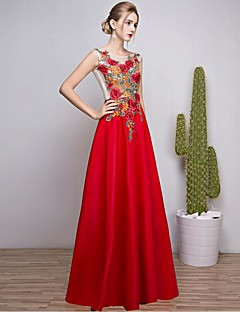 Formal Evening Dress A-line Scoop Ankle-length Organza with Embroidery