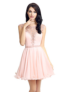 Cheap Homecoming Dresses Online | Homecoming Dresses for 2017