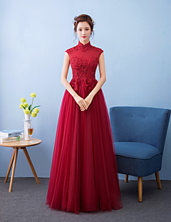 Floor-length High Neck Bridesmaid Dress - Vintage Inspired Sleeveless Tulle