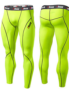 Men Sports Compression Tights Base Layer Running Elastic Tights Pants Run Fitness Workout GYM pants Clothing
