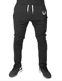 Herren Einfach Mittlere Taillenlinie Mikro-elastisch Eng Haremshosen Hose,Reine Farbe Solide