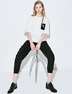 Femme Street Chic Taille Normale strenchy Sarouel Pantalon,Large Couleur Pleine
