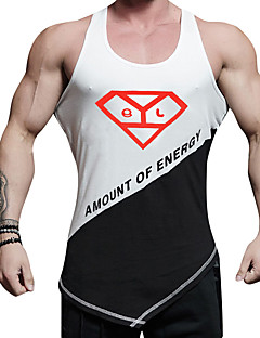2017 New Quickly Dry Elastic T Shirts Compression Fitness Tights Tank Top SHM Bodybuilding Sleeveless Gym Men Running Vest