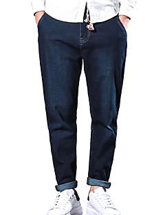 Muške Širok kroj Harem hlače Jednostavan Normalan struk Mikroelastično Harem hlače Traperice Hlače Jednobojni