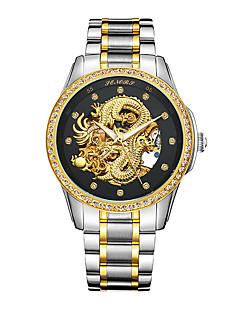 Homens Relógio de Moda Japanês Impermeável Gravação Oca Noctilucente Aço Inoxidável Banhado a Ouro 24K Banda Luxuoso Prata Dourada