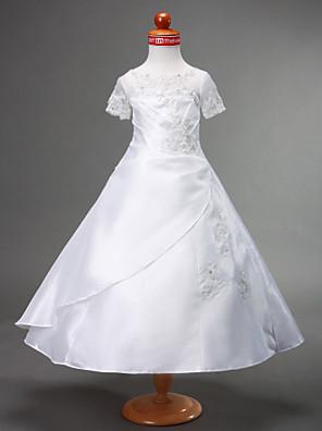 LUCASTA - שמלת נערת פרחים מ- טפטה