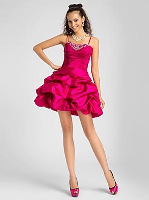 Coquetel / Reunião de Classe / Baile de Fim de Ano / Baile de Debutante Vestido - Inspiração Vintage Linha A / De Baile / PrincesaCoração