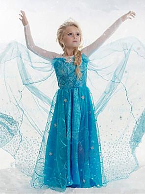 Dívka je Žakár Celoročně Šaty Bavlna / Akryl / Organza Modrá